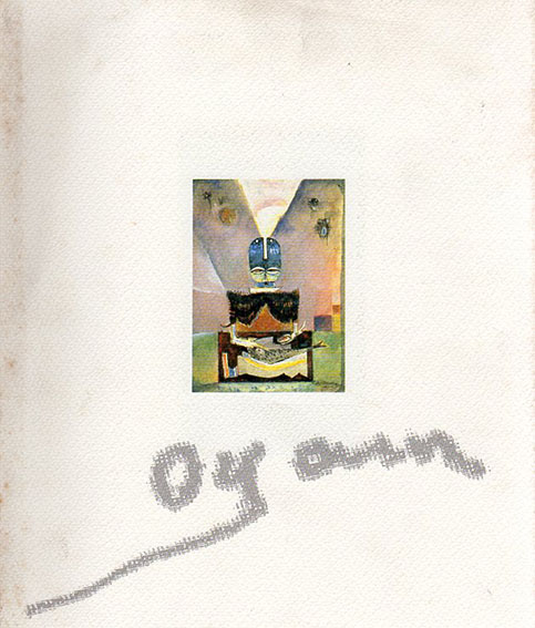 小山田二郎展 Oyamada Jiro Retrospective/栃木県立美術館