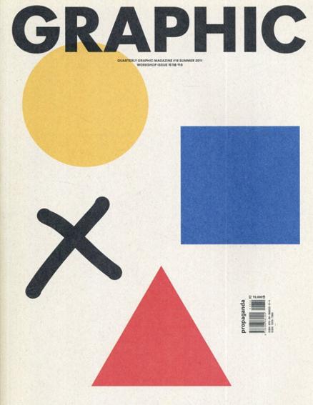 Graphic18 Workshop Issue/