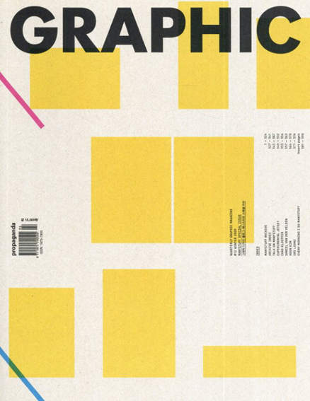 Graphic12 Manystuff Special Issue/