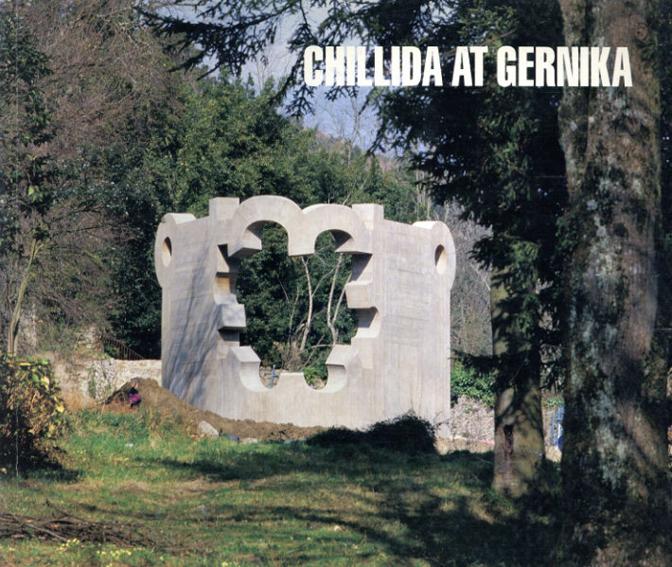 エドゥアルド・チリーダ Chillida At Gernika: Birth Of A Moment/