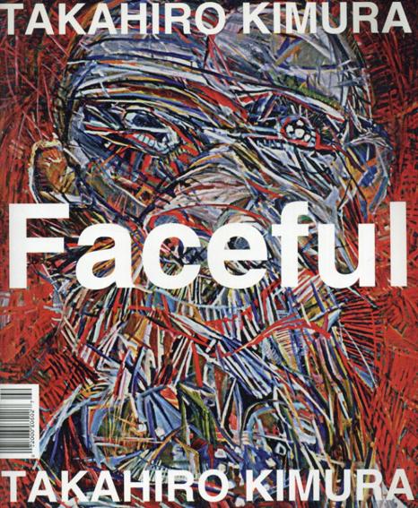 木村タカヒロ Faceful/
