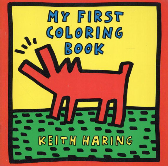 キース・へリング My First Coloring Book/Keith Haring