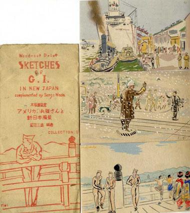 木版絵葉書 アメリカの兵隊さんと新日本風景/和田三造補修