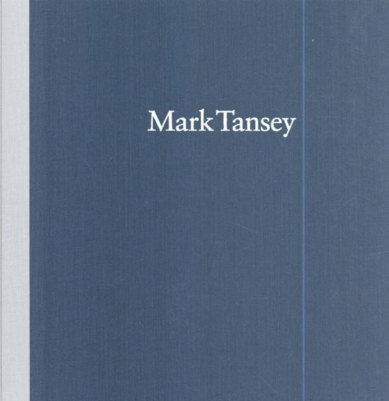 マーク・タンゼイ Mark Tansey/Mark Tansey