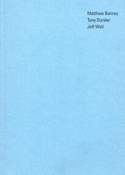 Matthew Barney/Tony Oursler/Jeff Wall/マシュー・バーニー/トニー・オースラー/ジェフ・ウォール
