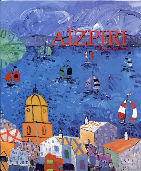 ポール・アイズピリ Paul Aizpiri: Aizpiri/