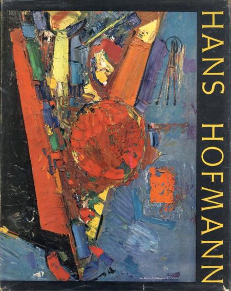 ハンス・ホフマン Hans Hofmann/Frederick S.Wight