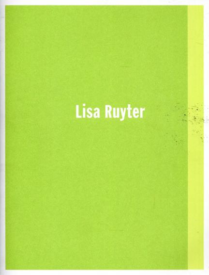 フランシス・ルイター Lisa Ruyter/