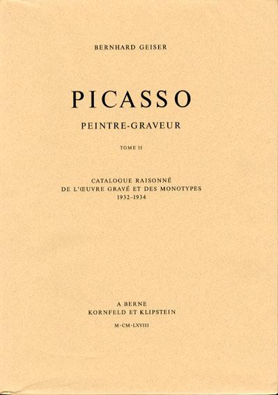 ピカソ・モノタイプ作品レゾネ2 Picasso Peintre-Graveur Tome2 Catalogue Raisonne de l'oeuvre grave et des monotypes 1932-1934/Bernhard Geiser