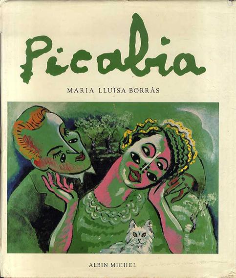 フランシス・ピカビア カタログ・レゾネ  Francis Picabia: Catalogue Raisonne/Anna Borras/Maria Luisa