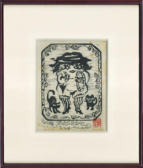 井上洋介版画額「少女と猫」/Yosuke Inoue