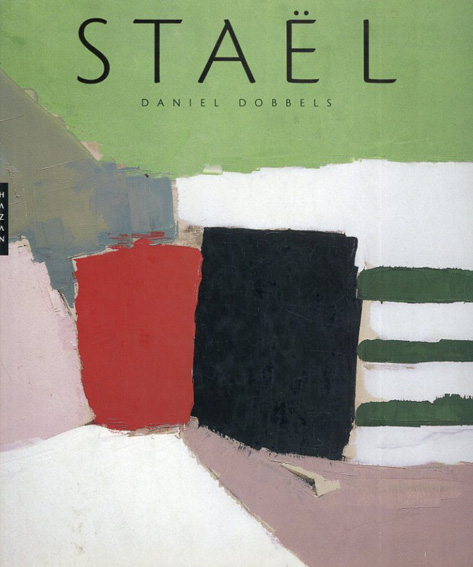 ニコラ・ド・スタール Nicolas de Stael: Stael/Daniel Dobbels