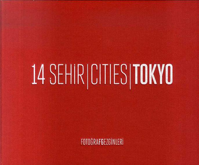 14 Sehir/Cities/Tokyo/Arzu Kutan/Canan Eren Memisoglu/Esra Ozturk/Gunes Demir他