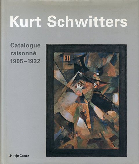 クルト・シュヴィッタース カタログ・レゾネ Kurt Schwitters: Catalogue Raisonne Band 1,1905-1922 Band 2,1923-1936 2冊  /Kurt Schwitters