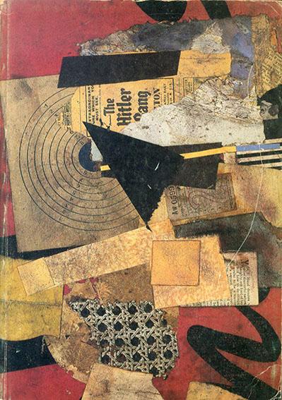 クルト・シュヴィッターズ Kurt Schwitters in exile: The late work 1937-1948/Kurt Schwitters