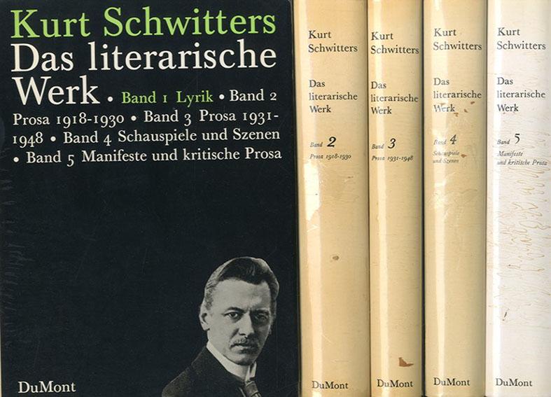 クルト・シュヴィッタース著作集 Kurt Schwitters. Das literarische Werk/Kurt Schwitters