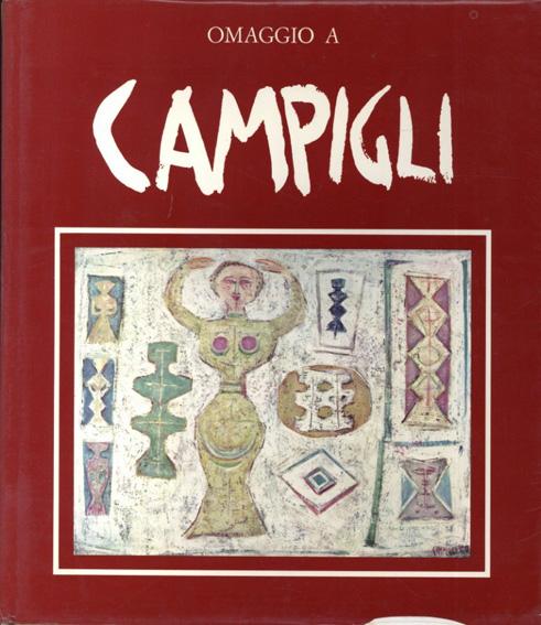 マッシモ・カンピーリ Omaggio a Campigli/Massimo Campigli