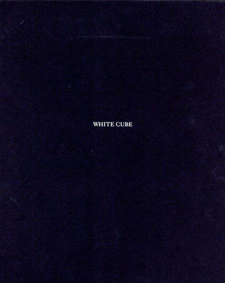 White Cube 44Duke Street,St.James's London(Documenting a Decade of a White Cube)2冊組/Liam Gillick Chuck Close/Nan Goldin/Richard Prince/Hiroshi Sugimoto/Luc Tuymans/Jeff Wall他収録
