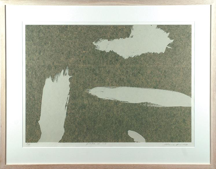 鎌谷伸一版画額「Pine tree No.165」/Shinichi Kamatani