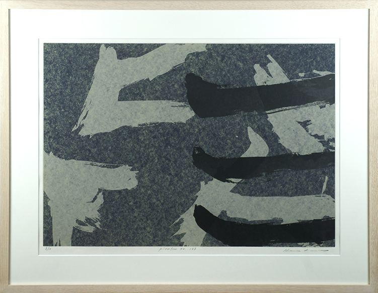 鎌谷伸一版画額「Pine tree No.169」/Shinichi Kamatani