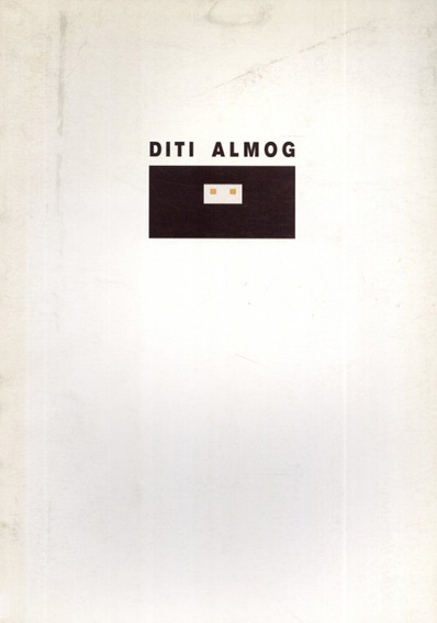 Diti Almog/