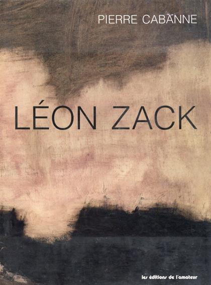 レオン・ザック Leon Zack/Pierre Cabanne