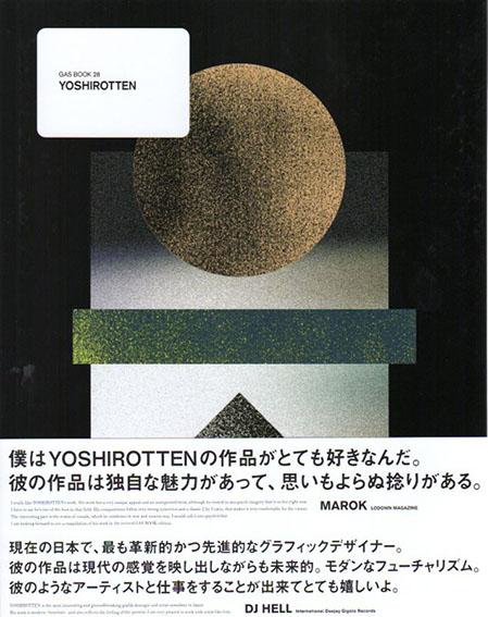 ヨシロットン YOSHIROTTEN GAS BOOK28/YOSHIROTTEN GAS AS INTERFACE編