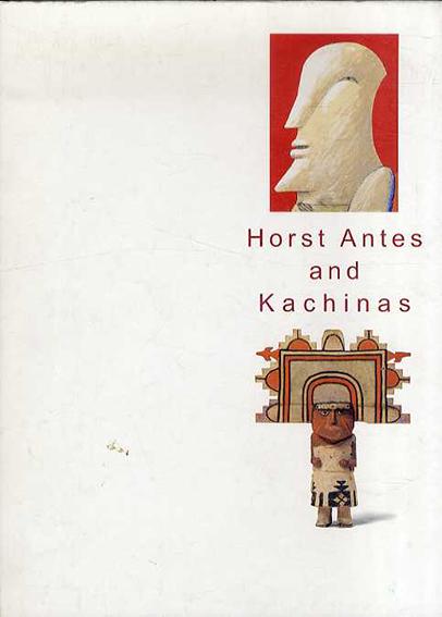 アンテスとカチーナ人形 現代ドイツの巨匠とホビ族の精霊たち/高松市美術館他編