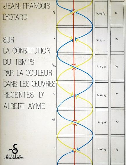 ジャン=フランソワ・リオタール Jean-Francois Lyotard: Sur La Constitution Du Temps Par La Couleur Dans les oeuvres récentes d'Albert Ayme/Jean-Francois Lyotard