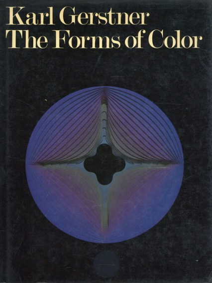 カール・ゲルストナー Karl Gerstner: The Forms of Color The Interaction of Visual Elements/Karl Gerstner
