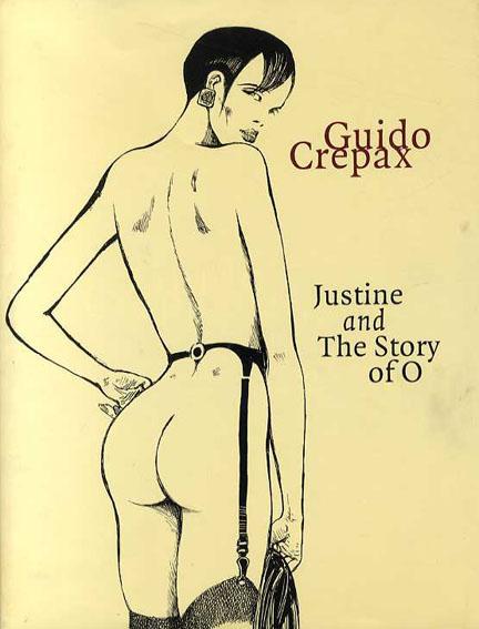 グイド・クレパックス Guido Crepax: Justine and the Story of O/Guido Crepax