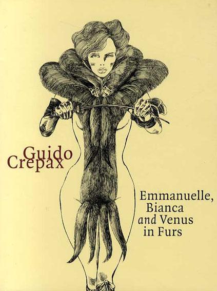 グイド・クレパックス Guido Crepax: Emmanuelle, Bianca and Venus in Furs/Guido Crepax