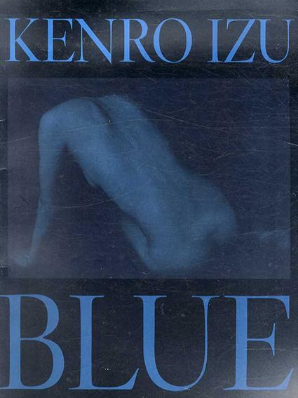 井津建郎 Kenro Izu: Blue/