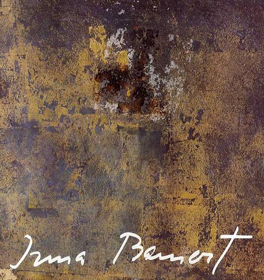 Jrma Bamert: Das malerische Werk/