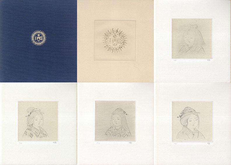 小山硬銅版画集「私の聖女」/Katashi Oyama