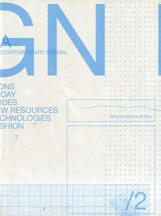 オーストリア・デザインの現在展 Design Now.Austria /