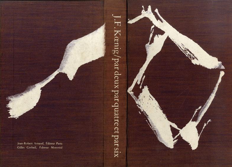 ジョン・フランクリン・ケーニッヒ Par Deux Par Quatre Et Par Six/John Franklin Koenig