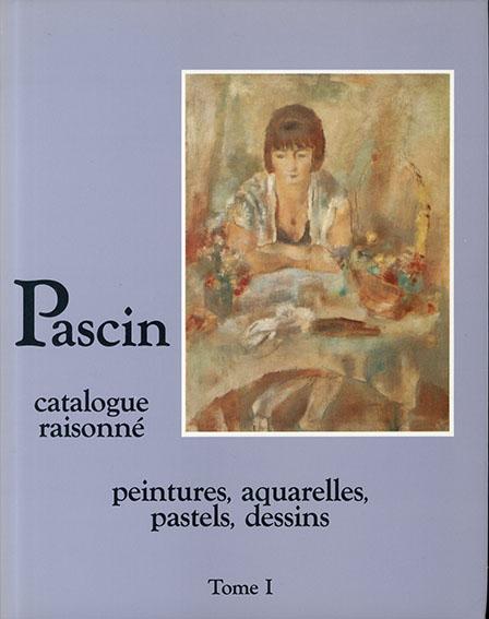 パスキン カタログ・レゾネ Pascin catalogue raisonne. Tome1-3 全5巻内3冊 Pascin catalogue raisonne/Yves Hemin/GuyKrohg/Klaus Perls/Abel Rambert