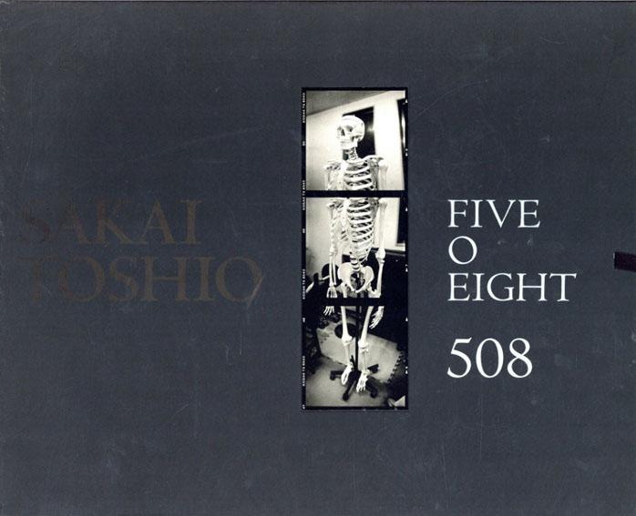 Five O Eight 508/酒井淑雄