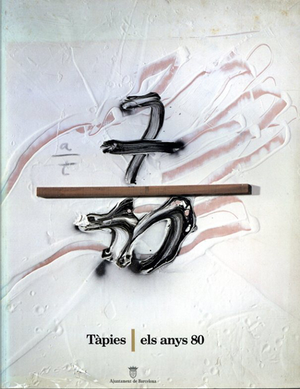 タピエス Tapies: Els Anys 80/