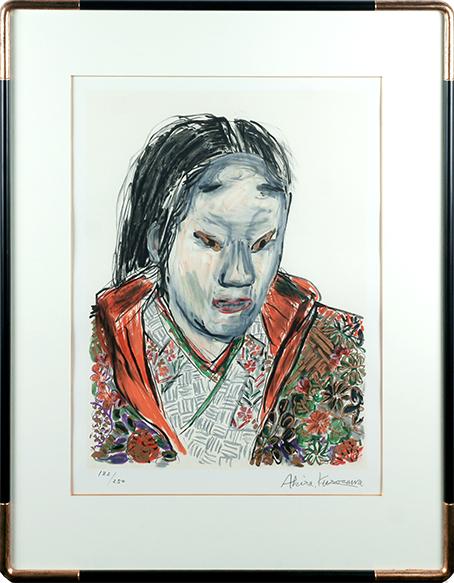黒澤明版画額「楓の方」/Akira Kurosawa