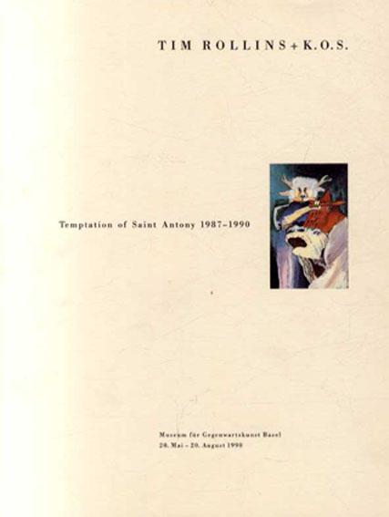 ティム・ローリンズ/K.O.S Tim Rollins/K.O.S: Temptation of Saint Antony/Tim Rollins/ K.O.S