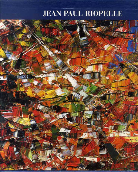ジャン・ポール・リオペル カタログ・レゾネ Jean-Paul Riopelle: Catalogue Raisonne 1939-1953 Tome1/F.Odermatt