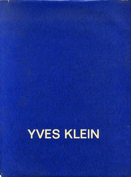 イヴ・クライン Yves Klein/Paul Wember