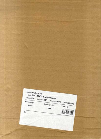 サム・フランシス カタログ・レゾネ Sam Francis: Catalogue Raisonn of Canvas And Panel Paintings 1946-1994/William C. Agee/Debra Burchett-lere編