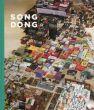 宋冬 Song Dong/Barbara London/Eungie Joo/Feng Boyi/Gregor Jansen/Sabine Wang寄のサムネール