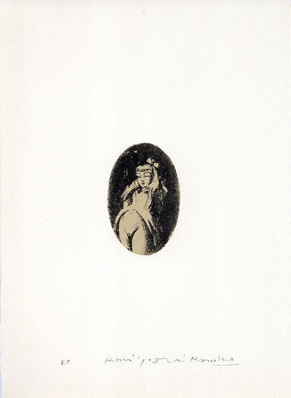 金子国義版画「マリー」/Kuniyoshi Kaneko