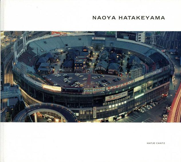 畠山直哉写真集 Naoya Hatakeyama/Naoya Hatakeyama Stephan Berg Charlotte Cotton