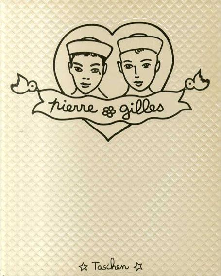 ピエール&ジル Pierre et gilles: The Complete Works 1976-1996/Pierre et gilles