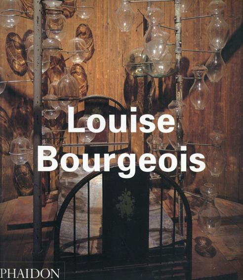 ルイーズ・ブルジョア Louise Bourgeois/Louise Bourgeois